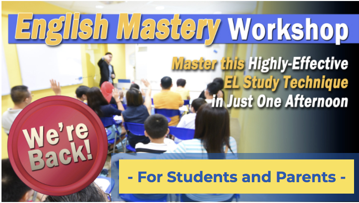 English Mastery Workshop