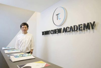 Terry Chew Academy